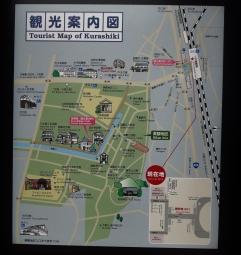 2. Tourist map of Kurashiki