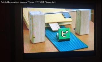Pitagora Suitchi Japanese kids TV show 2